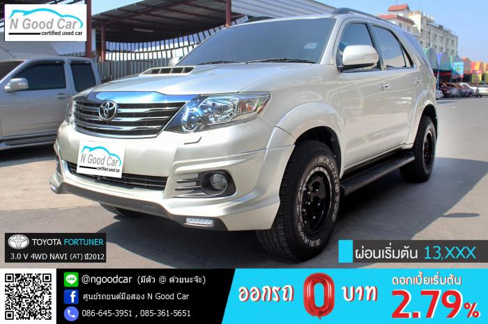 Toyota Fortuner 3.0 V 4WD NAVI (AT) ปี2012